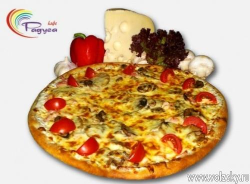 Большая и вкусная пицца со скидкой 20%
