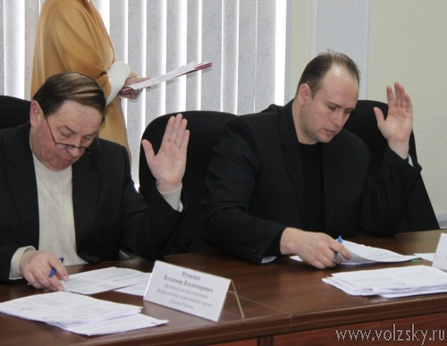 Депутаты провели первое заседание в новом году