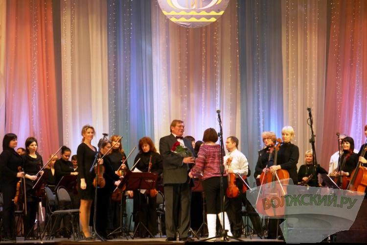 Филармония отметила день рождения праздничным концертом