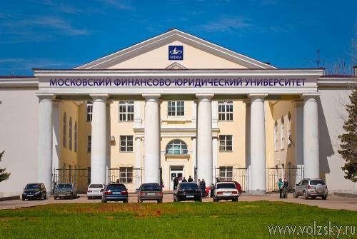 Качество московского образования в Волжском