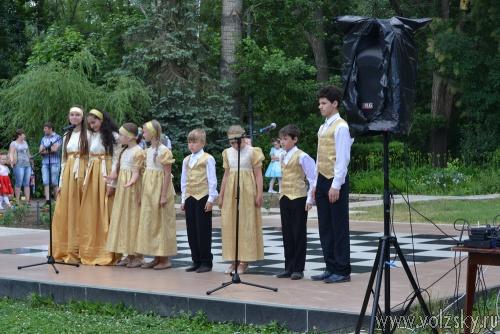 Как в Волжском отметили день России?