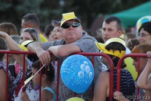 Как Волжский отметил День города?