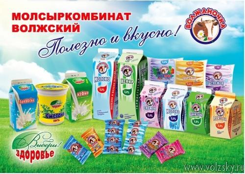 Как выбрать хорошее и полезное молоко?