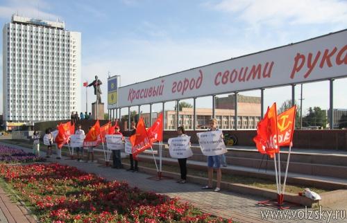 Коммунисты волжского поддержали Паршина на пикете