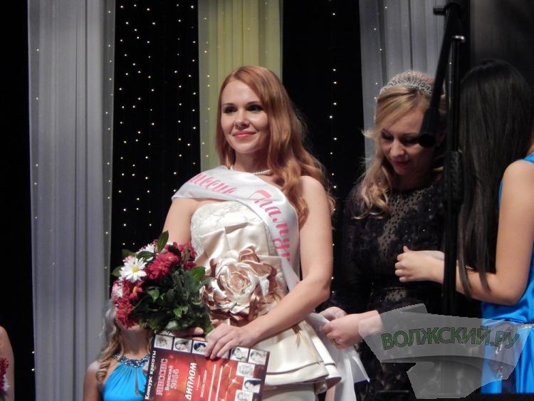 Кто стал «Миссис Волжский – 2014»?