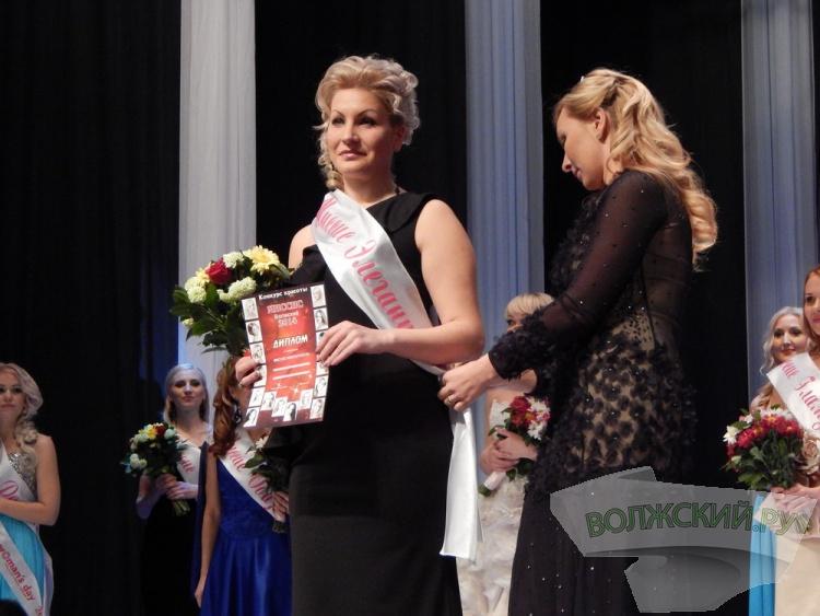 Кто стал «Миссис Волжский – 2014»? Большой фоторепортаж