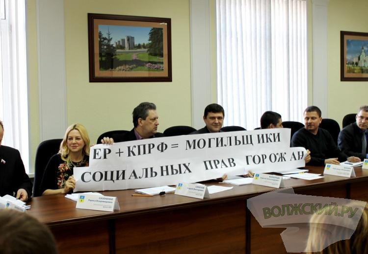 Лариса Сизоненко: «ЛДПР на защите прав предпринимателей»