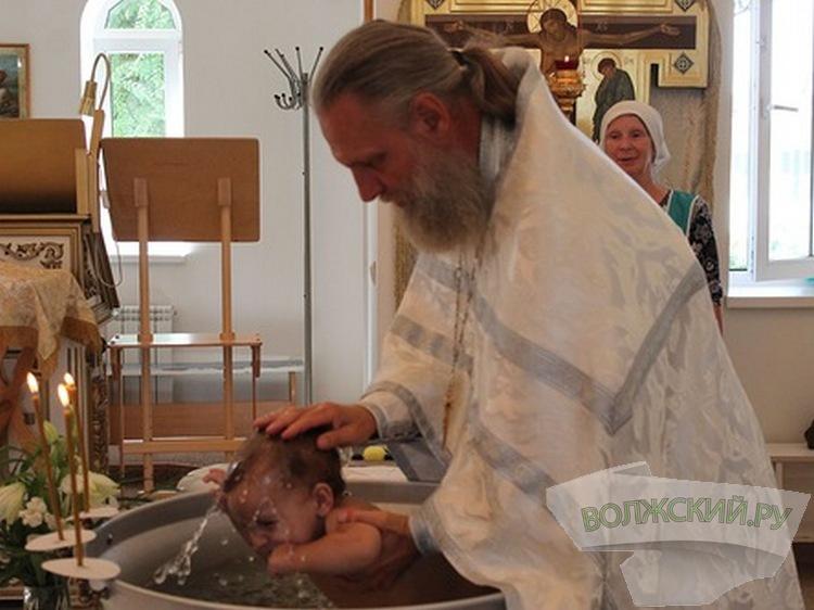 Маленькие украинские беженцы стали христианами
