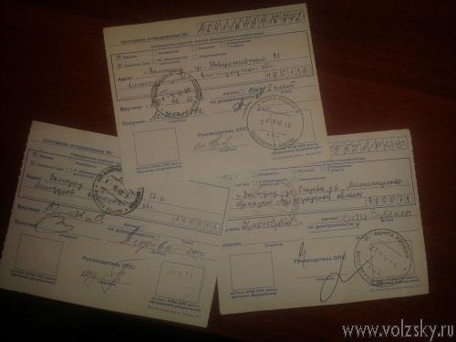 Министры Волгоградской области не хотят устраивать сирот в семьи?