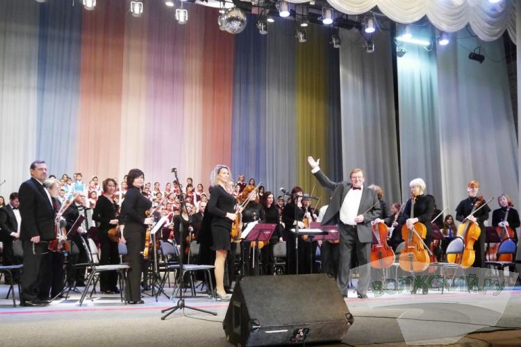 На сцене «Волжской филармонии» 300 человек «закрыли» Всероссийский год культуры