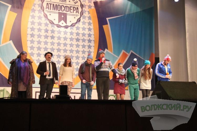«Папкины тапки» – лучшие юмористы лиги КВН «Атмосфера»!