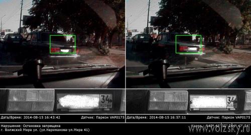 «Паркон» оштрафует нерадивых автомобилистов