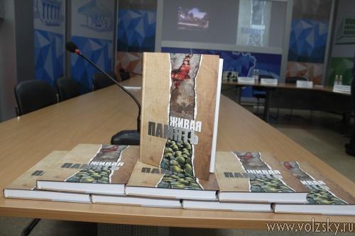 Писательница из Волжского выпустила книгу о героях «нашего времени»