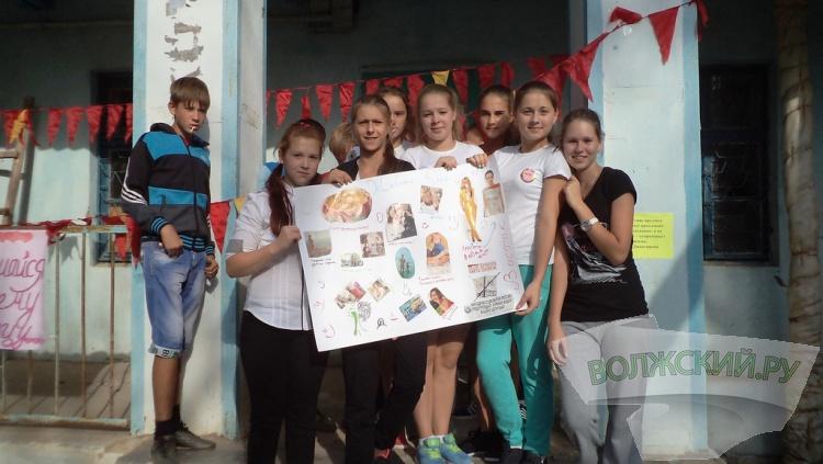 Подростки посёлка Краснооктябрьский обменяли вредные привычки на здоровье