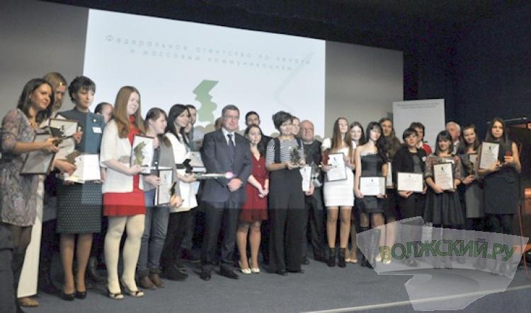 Редактор <b>Волжский.ру</b> победила во Всероссийском конкурсе журналистов