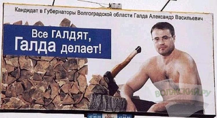 Самые обсуждаемые события Волжского в уходящем году