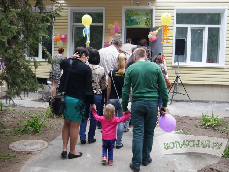 Самые позитивные новости Волжского за 2014 год