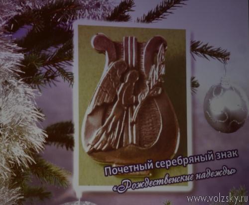 В ДК «Октябрь» состоялся гала-концерт одарённых волжских детей