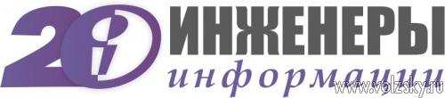 В марте проводится 16-я Всероссийская программа правовой поддержки бухгалтера