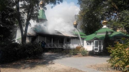 В Волгограде горела часовня