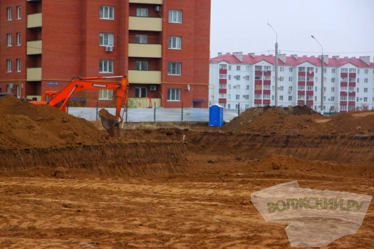 В Волжском началось строительство нового детского сада