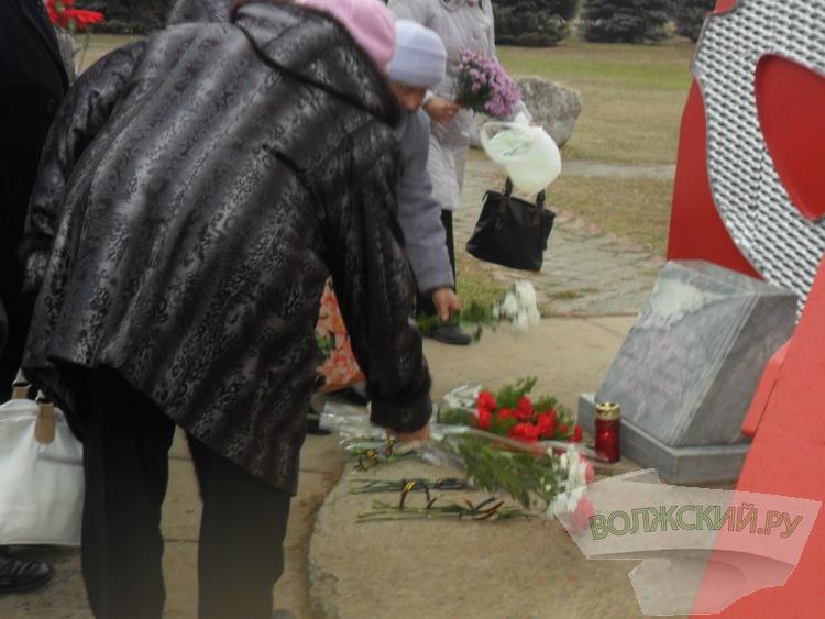 В Волжском почтили память жертв политических репрессий