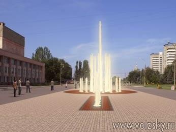 В Волжском появится светомузыкальный фонтанный комплекс