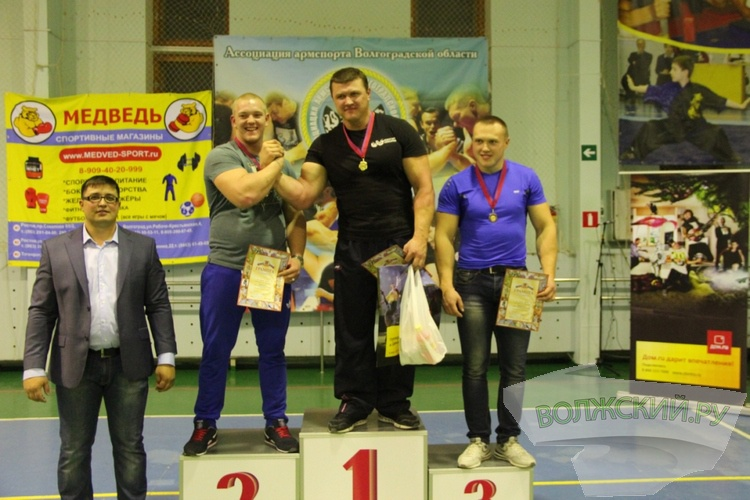 В Волжском прошли первенство и чемпионат Волгоградской области по армспорту