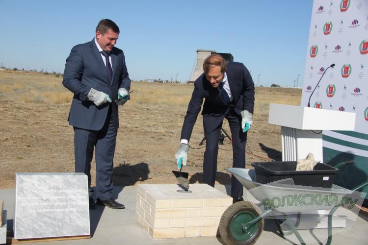 В Волжском заложили фармацевтический завод