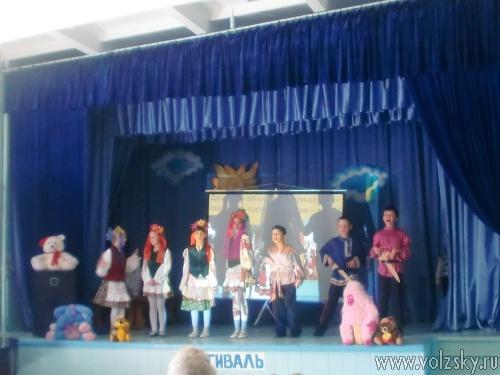 В волжской школе-интернате прошел «Фестиваль дружбы народов»