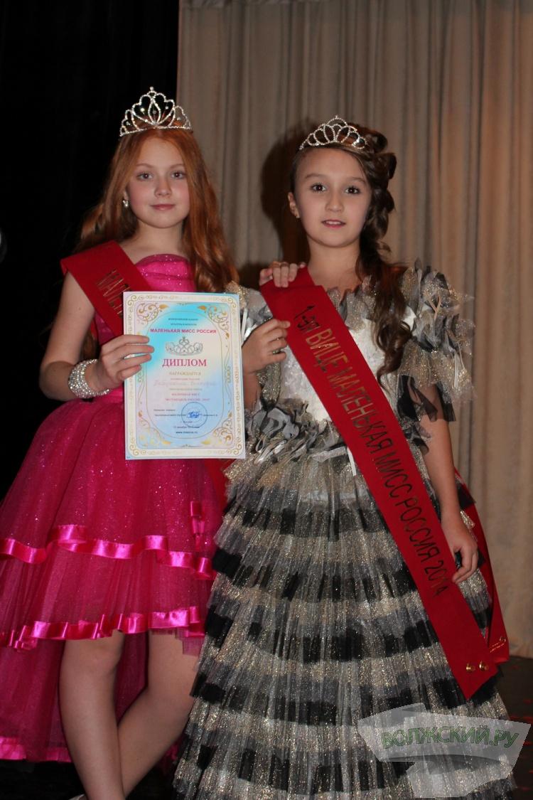 9-летняя волжанка стала «Первой вице маленькой мисс Россия – 2014»