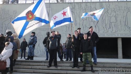 Волгоградцы выступили против войны