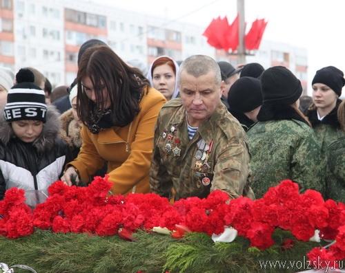 Волжане почтили память воинов-афганцев