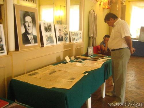 Волжанин написал книгу об основателе города