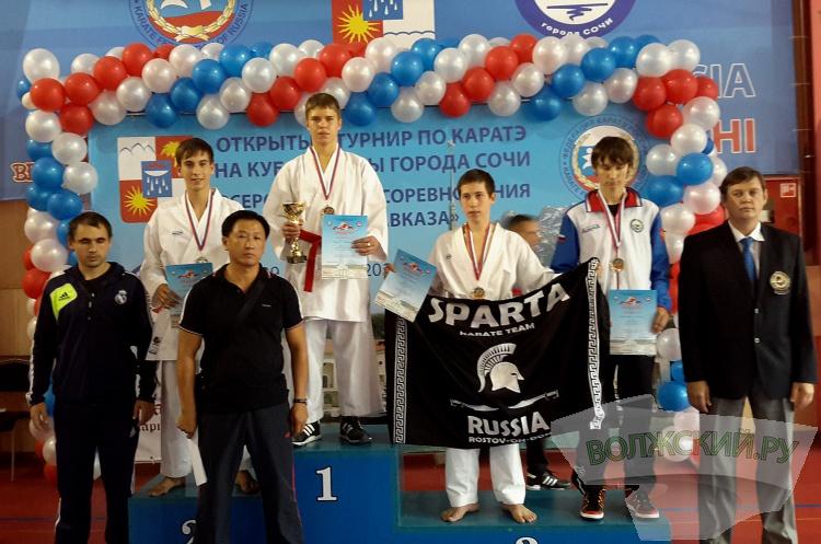 Волжские каратисты собрали награды во Всероссийских соревнованиях