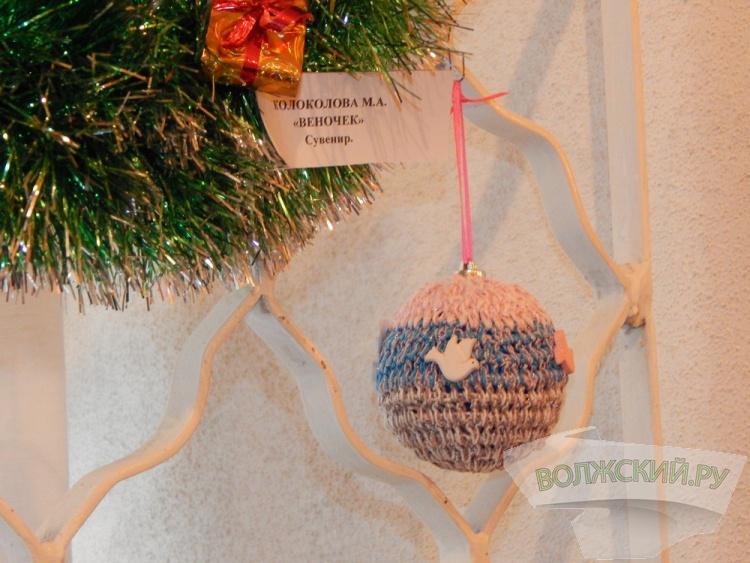 Волжские рукодельники представили новогодние подарки