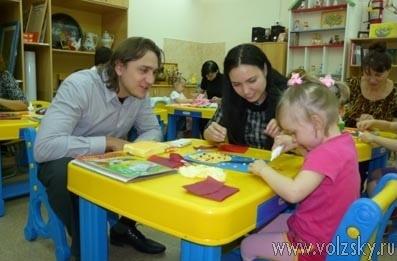 Волжский детсад «Сказка» признан «учреждением гуманной педагогики»