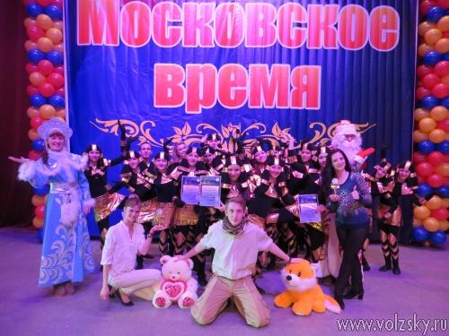 Волжский народный театр танца «FLASH» завоевал высшую награду на Международном конкурсе-фестивале