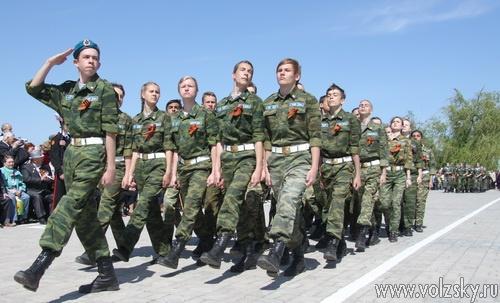 Волжский отмечает День Победы