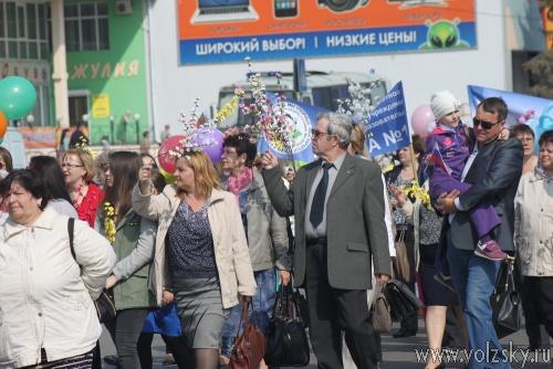 Волжский встретил Первомай!