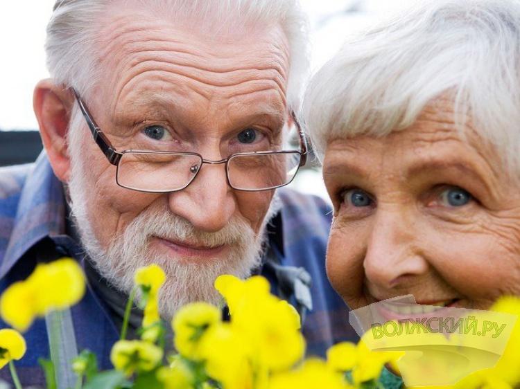 В Волжском отметят День пожилого человека