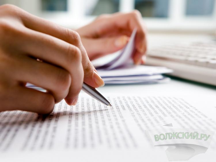 Руководство утвердило список документов для оказания госуслуг