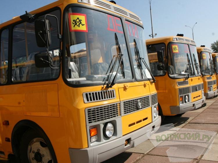 Средства напокупку 60 школьных автобусов выделит ПравительствоРФ Забайкалью