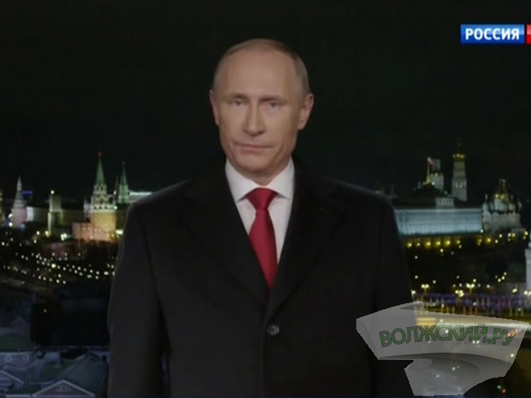 Поздравление с новым годом президент россии