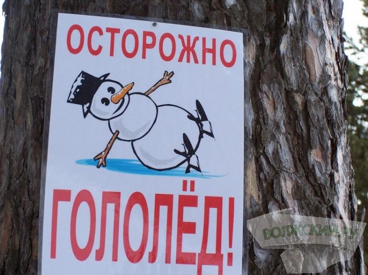 Объявлено штормовое предупреждение вВолгоградской области— МЧС