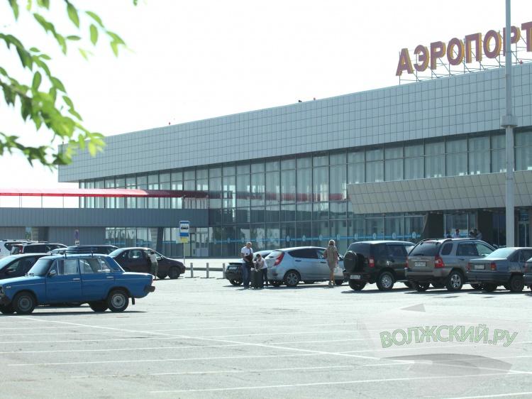 Ваэропорту Волгограда начал вновь принимать пассажиров старый терминал