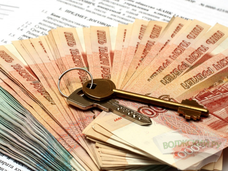 Деньги под залог волжский автосалон порше москва