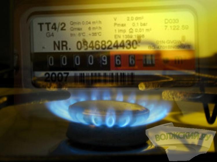 ВОЛГОГРАД. В регионе газовые компании оштрафовали на 1,3 миллиона рублей
