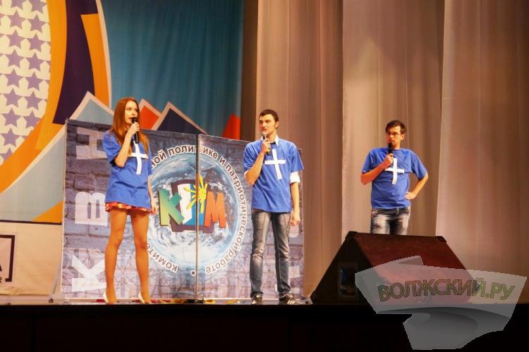 Завершился первый полуфинал лиги КВН «Атмосфера»