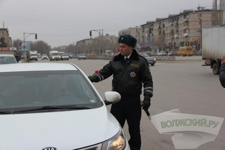 Автоинспекторы поздравили волжанок с 8 марта
